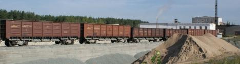 Приём и отправка различных грузов в вагонах на АО